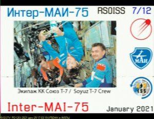 Images SSTV reçu de la station spatiale ISS